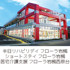 nishihara_01